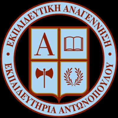 EKPAIDEYTIKI_ANAGENISSI_Logo_H